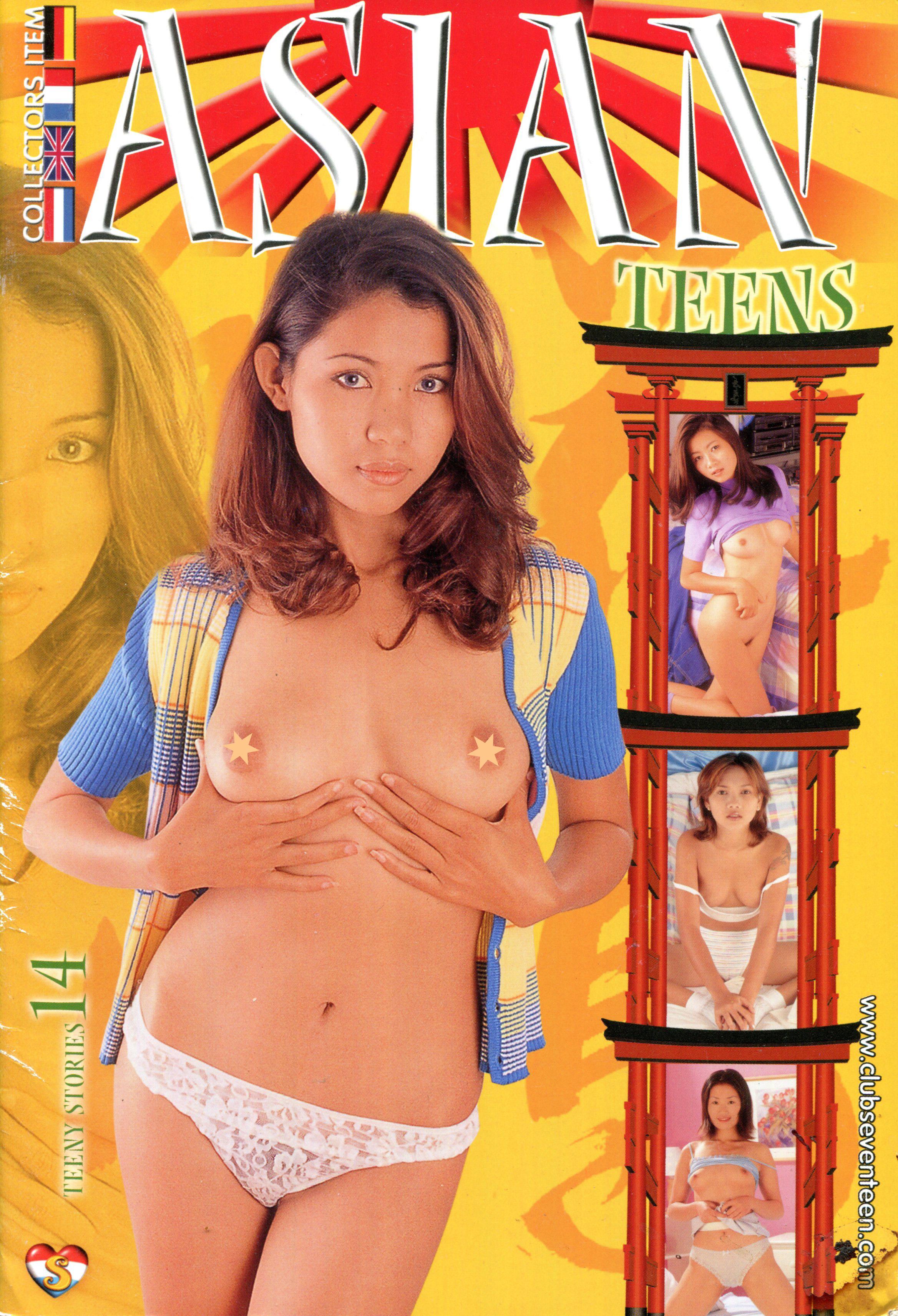 Asian porn magazine — img 2